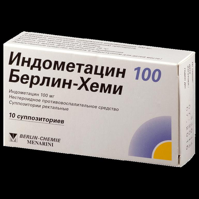 Как принимать препарат Индометацин