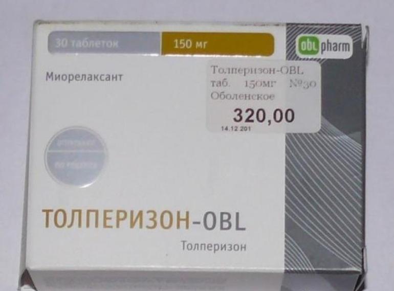 Таблетки Толперизон-аналог препарата Мидокалм
