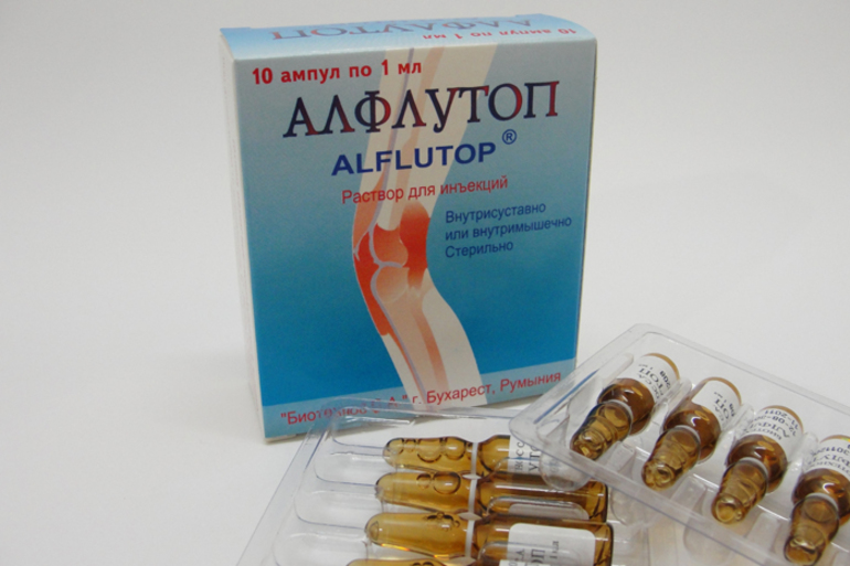 Алфлутол