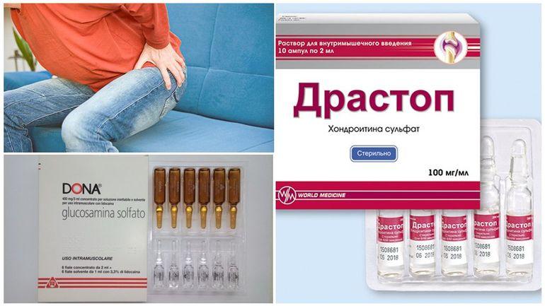 Фармакокинетика лекарства