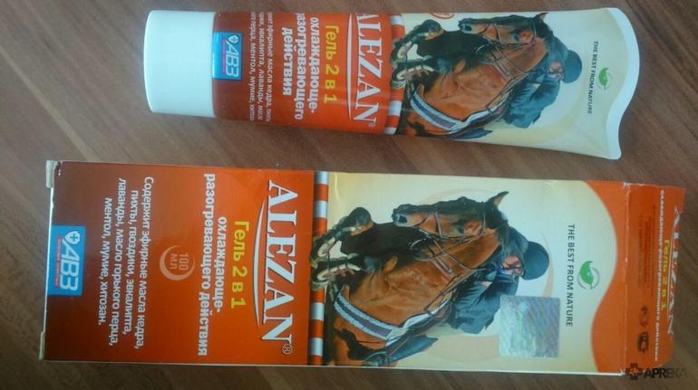 Применение лошадиных средств из серии Алезан (Alezan) для суставов