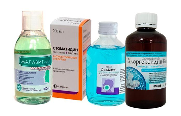 хлоргексидин и беременность