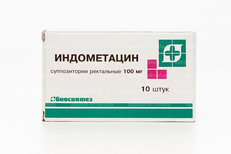 Доза препарата Индометацина для взрослых