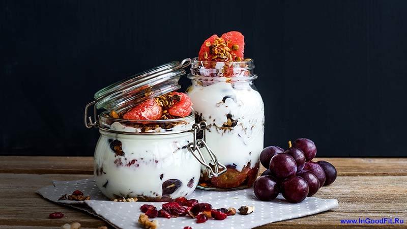 продукты,ускоряющие обмен веществ. йогурт