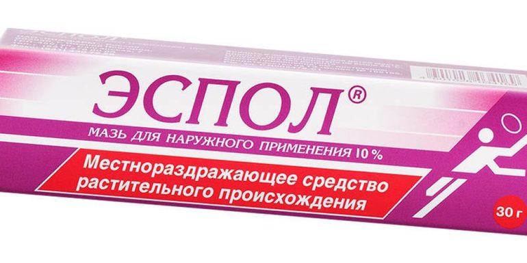 Мазь Эспол
