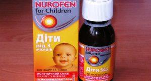 Нурофен при беременности