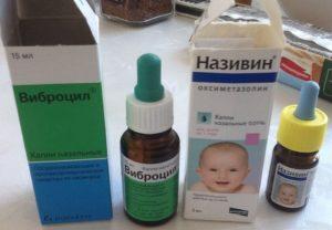 виброцил при беременности