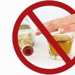 Отказ от покупки алкоголя в дом