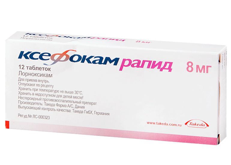 Таблетки Ксефокам Рапид
