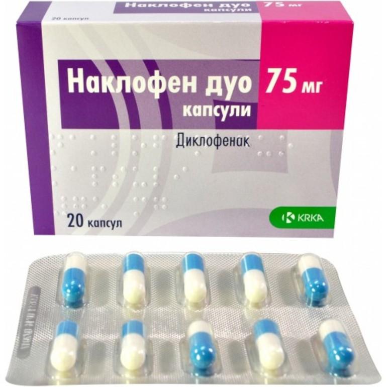 препараты при артрозе противовоспалительные