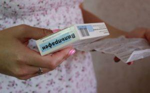 вильпрафен инструкция по применению при беременности