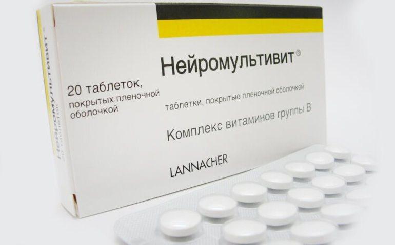 Нейромультивит таблетки
