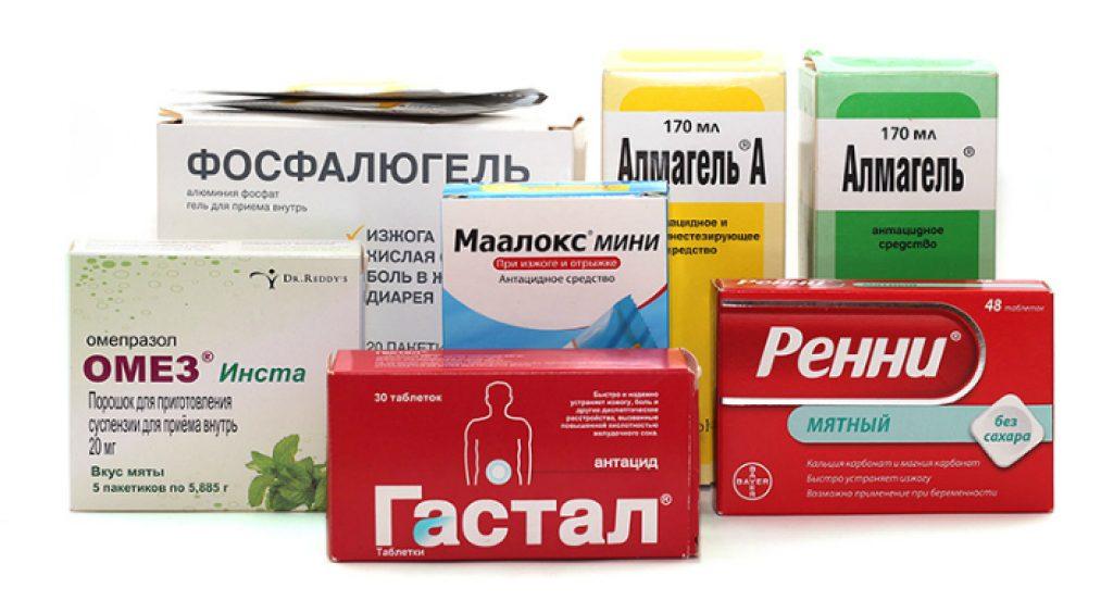 Лечение изжоги