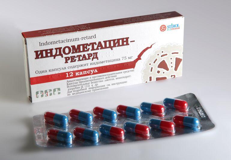 Как выпускается препарат Индометацин