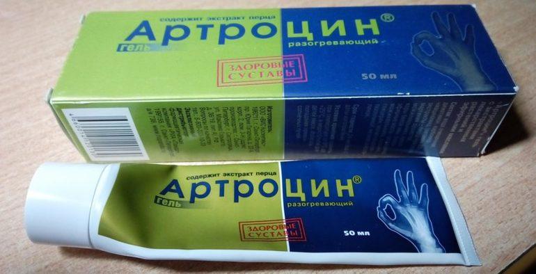 Препарат Артроцин