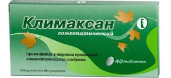 Климаксан - препарат при климаксе негормональный