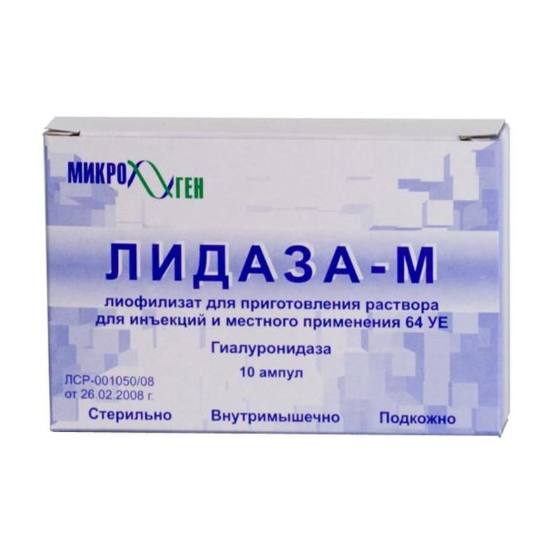 Форма препарата Лидаза