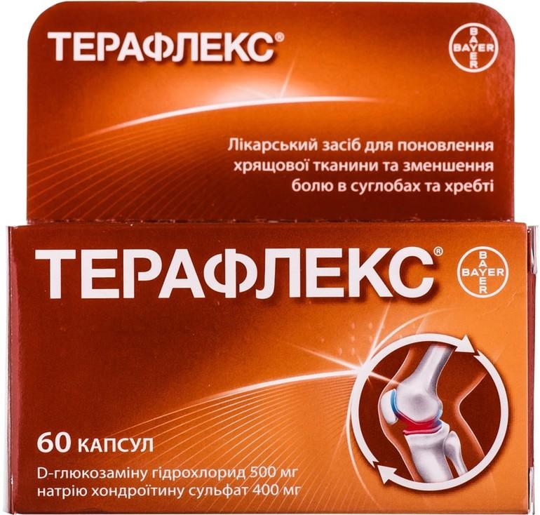 Форма выпуска препарата Терафлекс