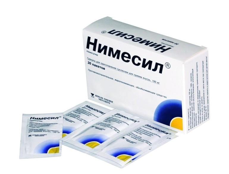 Аналоги препарата Флупиртин