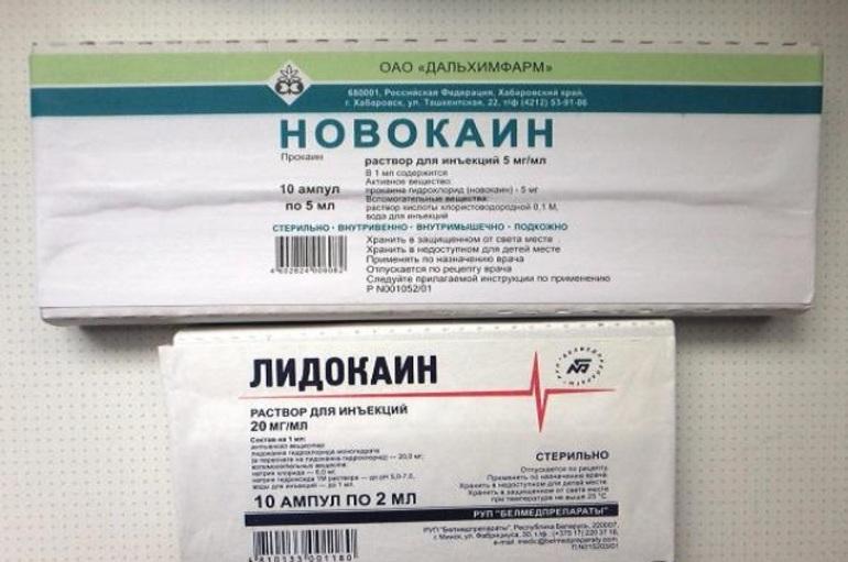 Новокаин и Лидокаин для проведения блокады колена при артрозе