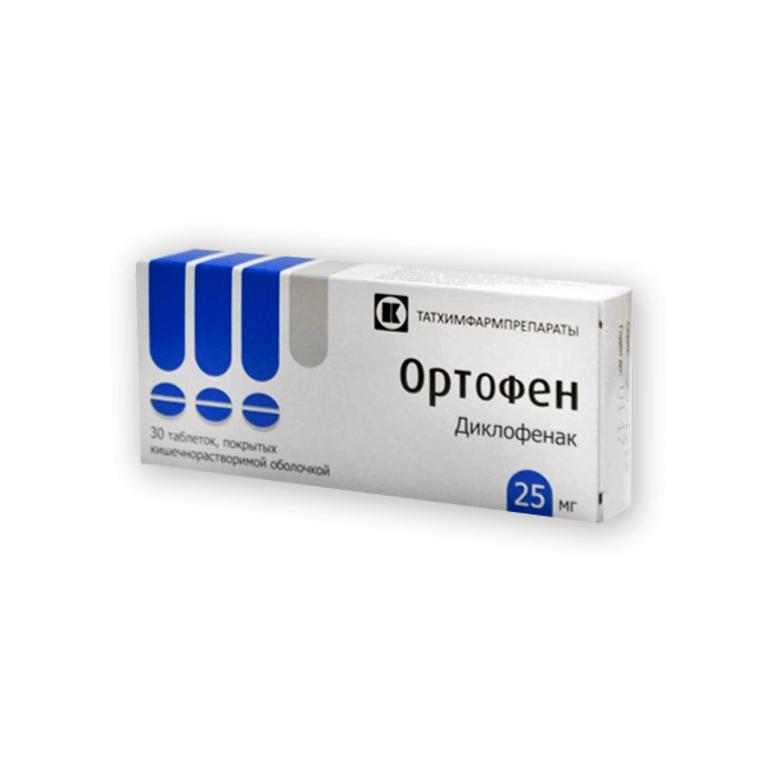 Как наносить препарат Ортофен