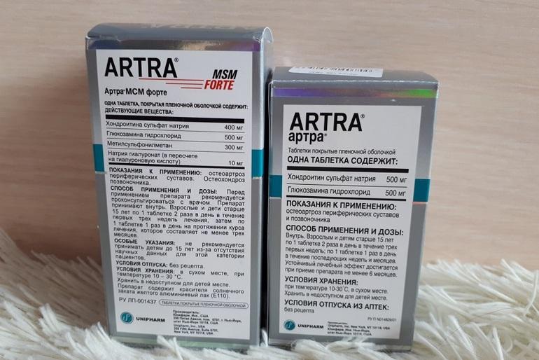 Описание таблеток Артра