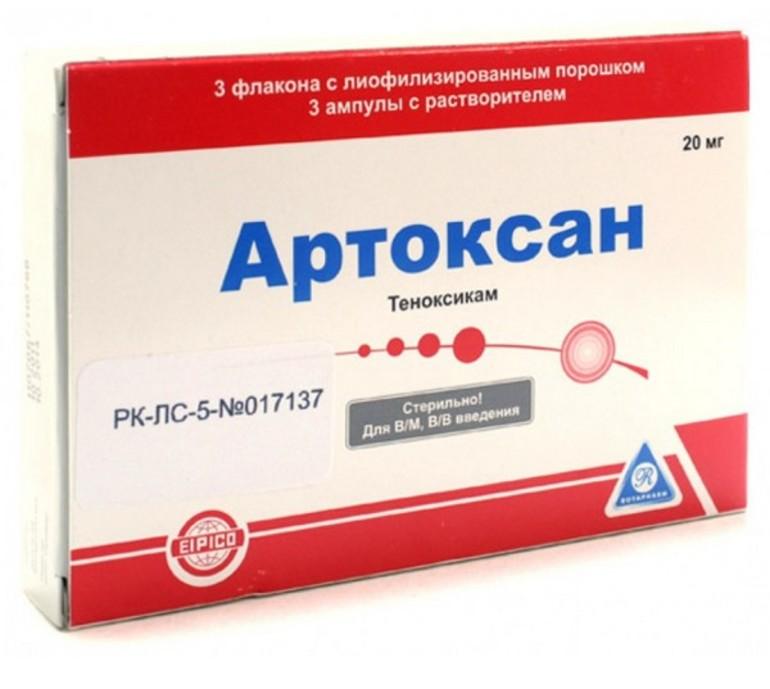 Описание препарата Артоксан