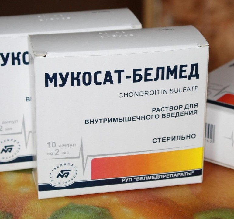 Аналоги препарата Мукосат