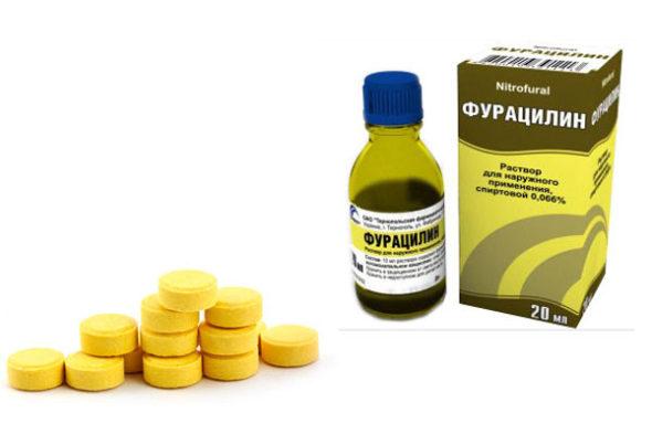 Ингаляции с фурацилином в небулайзере