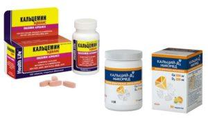 кальцемин при беременности