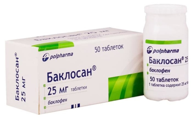 Аналог Мидокалма таблетки Баклосан