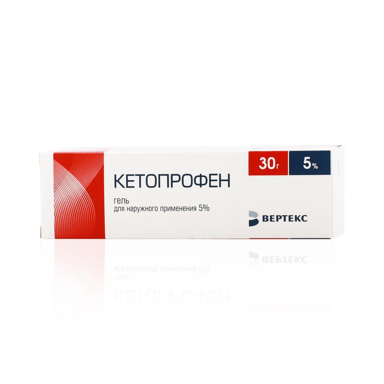 Назначение препарата Кетопрофен