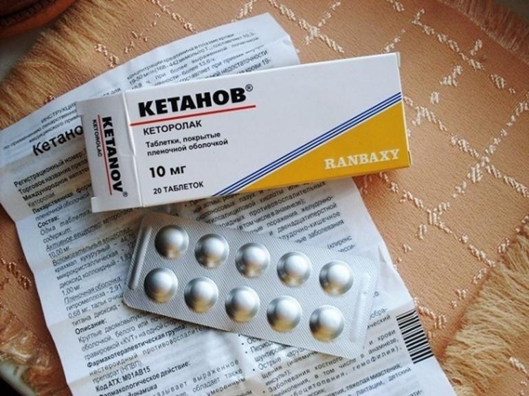 Обезболивающий эффект препарата
