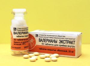 валериана при беременности