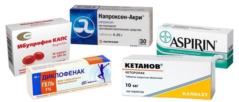 нпвп препараты список при артрозе