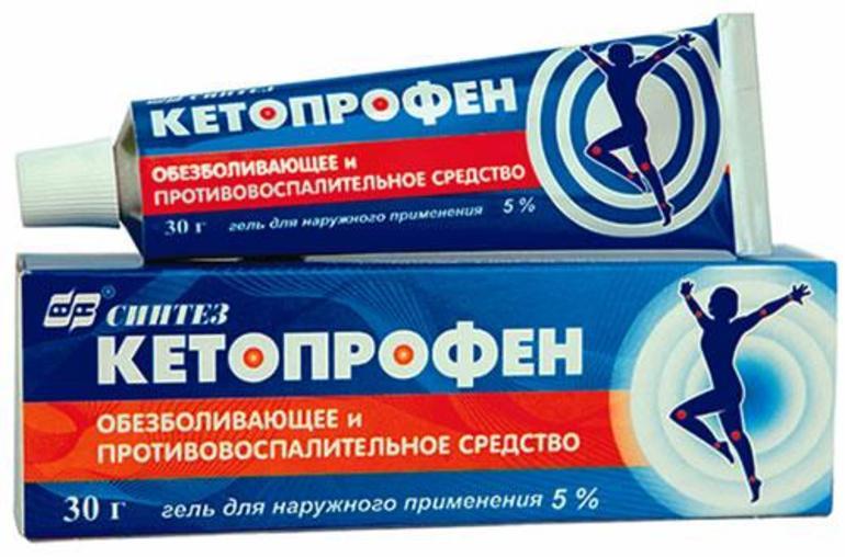 Кетопрофен гель