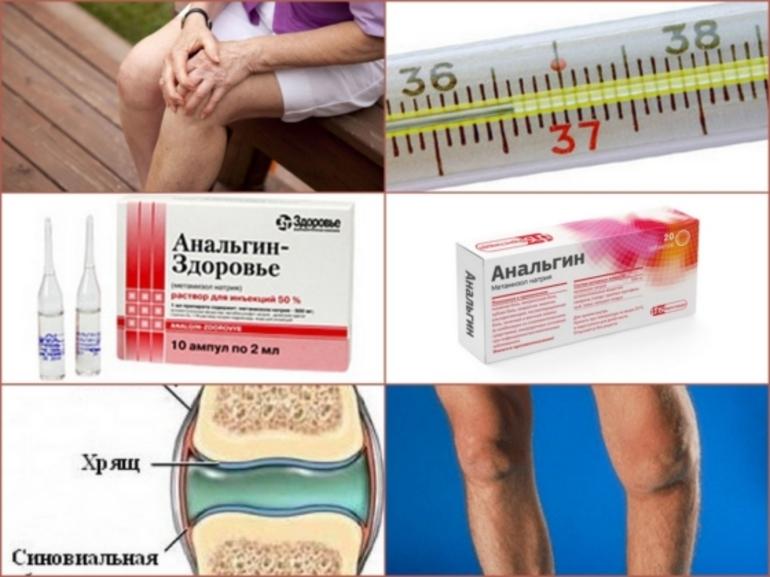 Нестероидные противовоспалительные препараты при артрозе