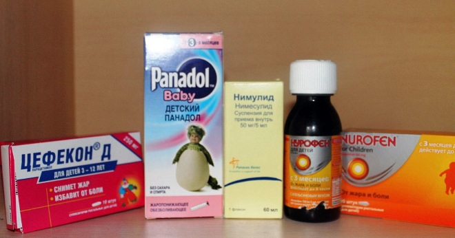 Препараты от повышенной температуры