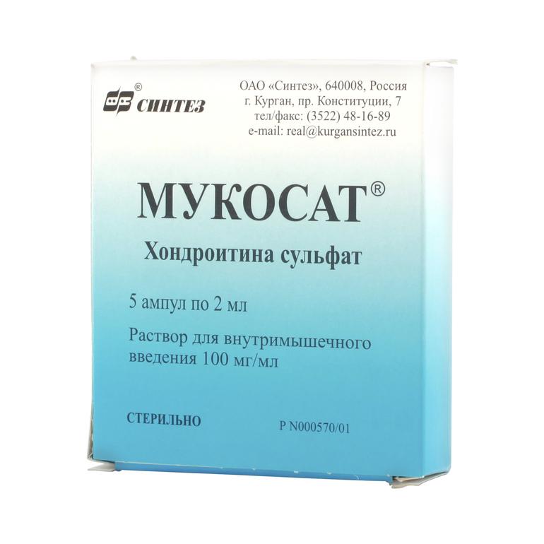 Действие препарата Мукосат