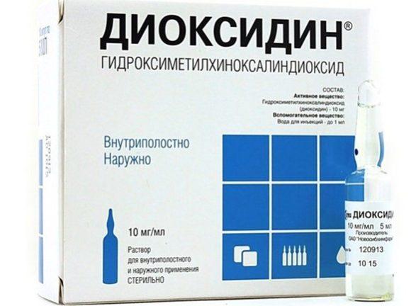Диоксидин для ингаляций