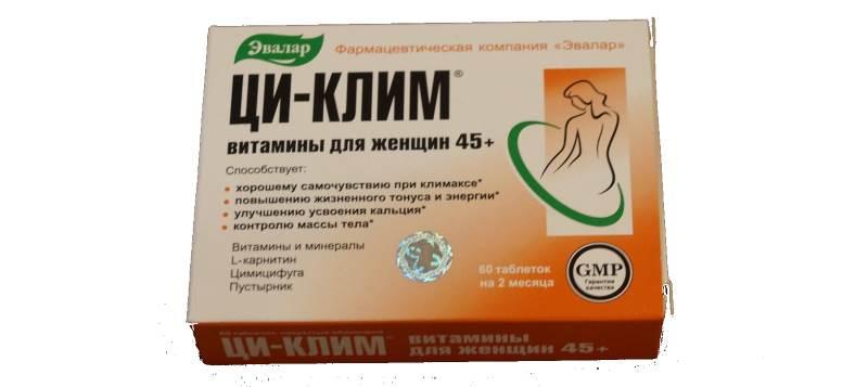 Витамины «Ци-клим» - Эвалар