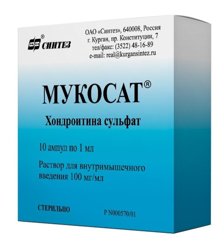 Форма выпуска препарата Мукосат