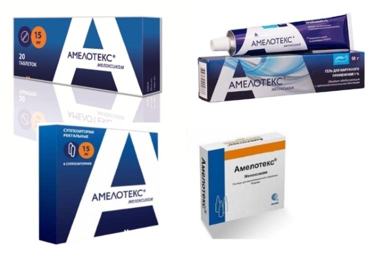 Амелотекс состав