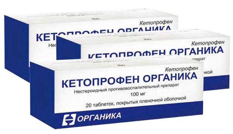 Особенности препарата Кетопрофен