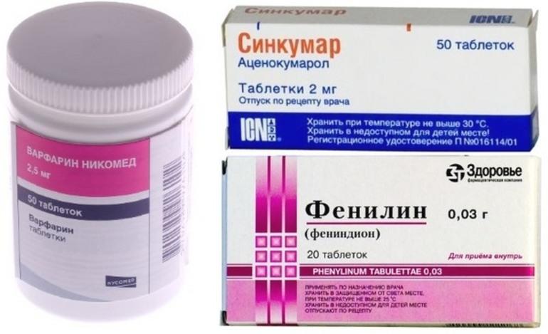 Взаимодействие с лекарствами